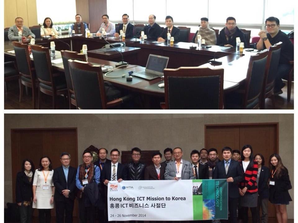 20141124-26 - HKICT Mission to Korea_01
