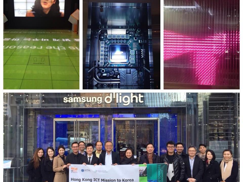 20141124-26 - HKICT Mission to Korea_02