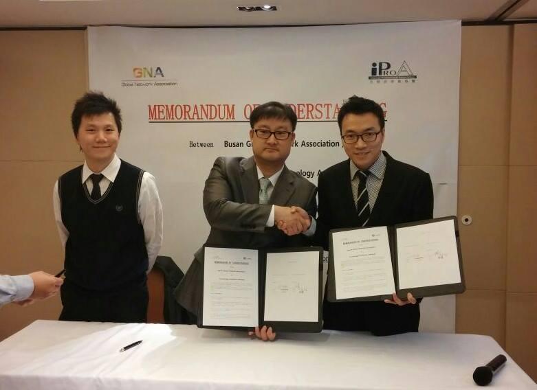 20141209 - GNA Business Matching_09