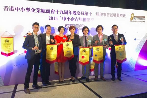 20150622 - SME's Youth Entrepreneurship Award 2015_02