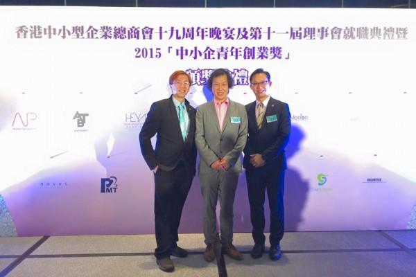 20150622 - SME's Youth Entrepreneurship Award 2015_03