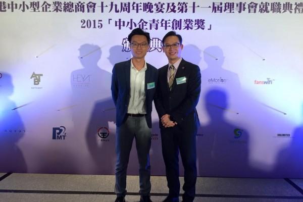 20150622 - SME's Youth Entrepreneurship Award 2015_04
