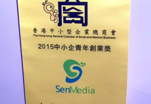 20150622 - SME's Youth Entrepreneurship Award 2015_05