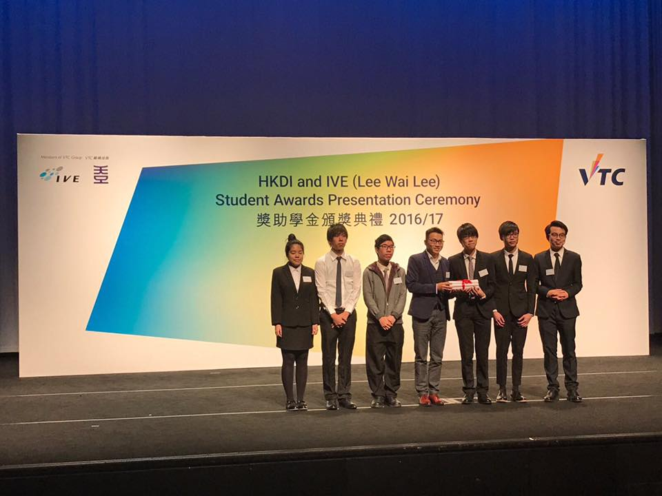 HKDI Student Award