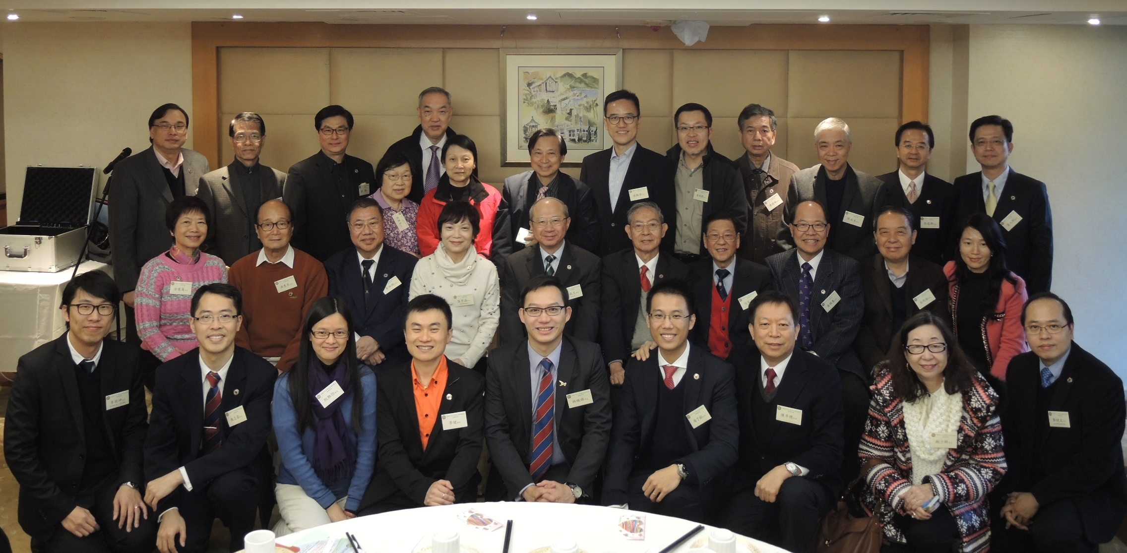 20141205 - CUHK Alumni Torch Fund_01