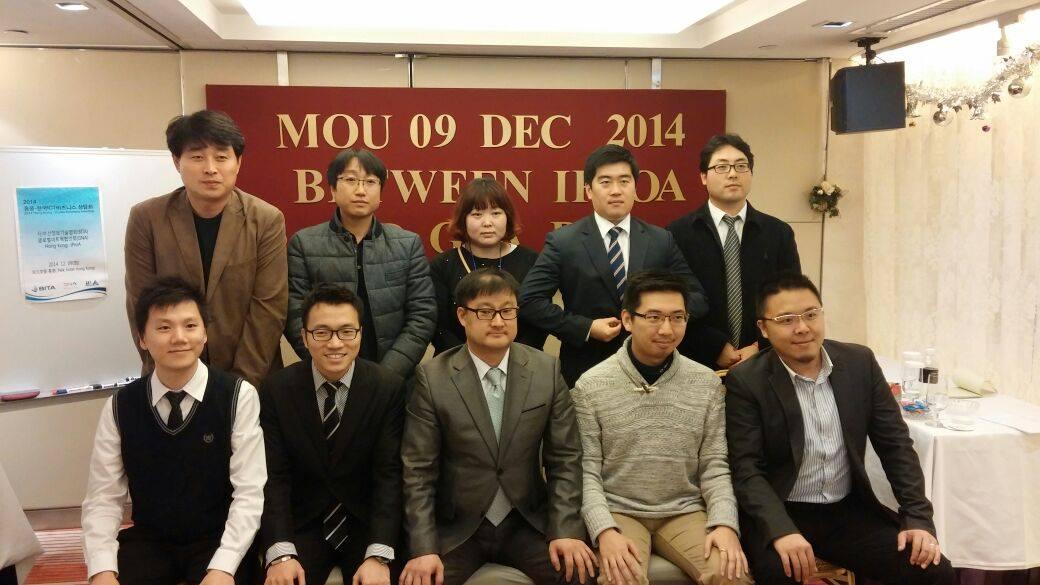 20141209 - GNA Business Matching_07