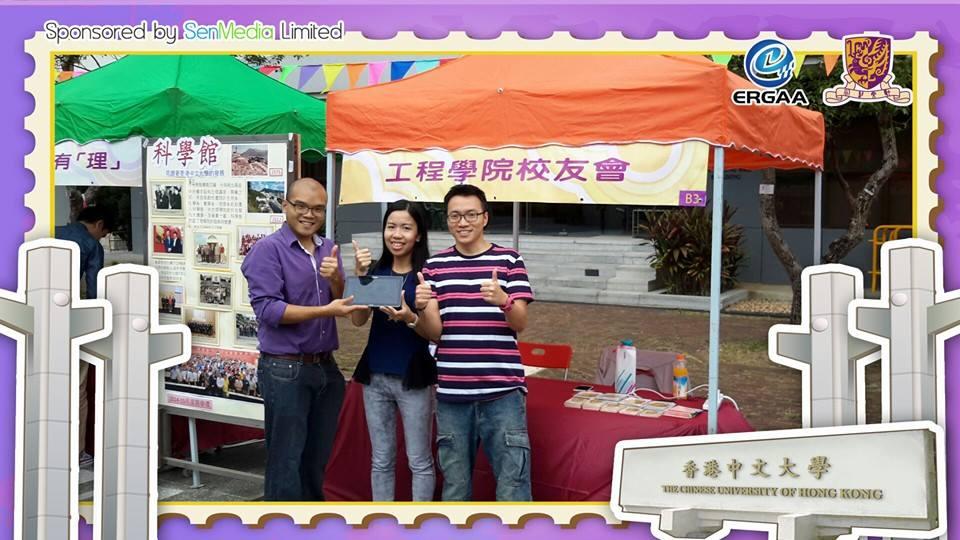 CUHK Homecoming 2014_09