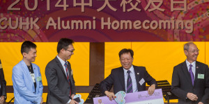 cuhk homecoming final edited-103