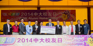 cuhk homecoming final edited-104