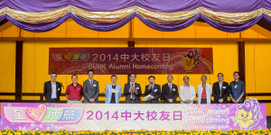 cuhk homecoming final edited-99