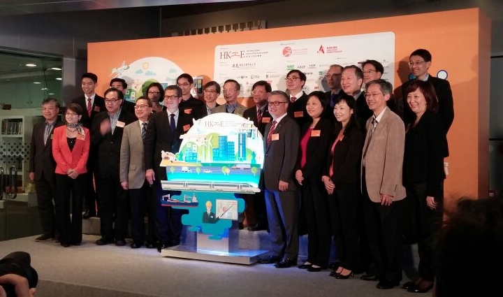 20150328 - HKIE Engineering and You Programme 2015_02