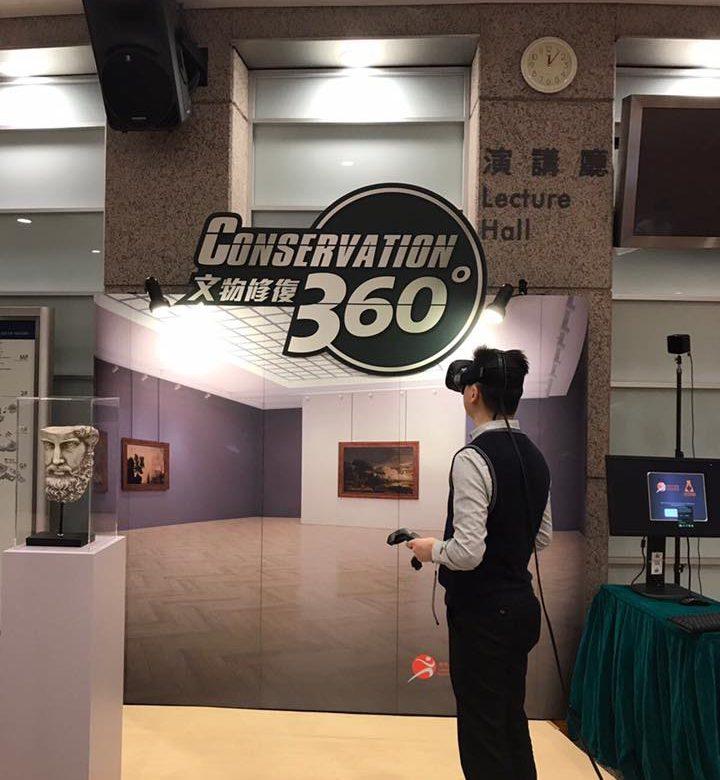 CO VR
