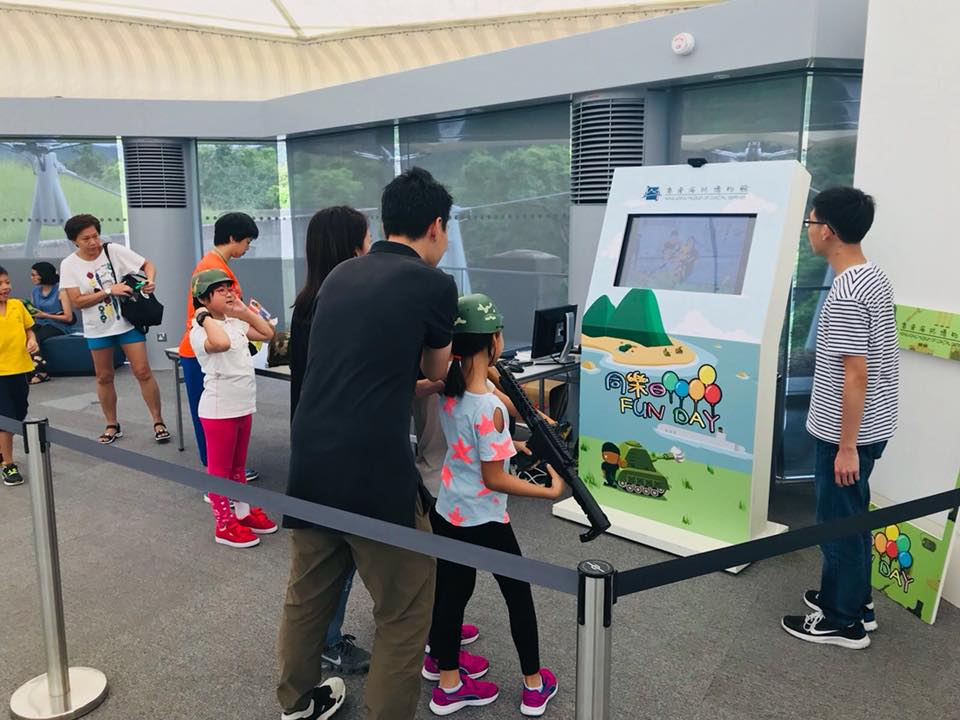 Hong Kong Museum of Coastal Defence Fun Day