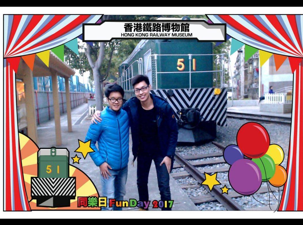 Railway 2017_01