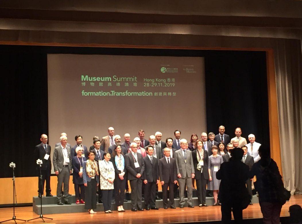 Museum summit 2019